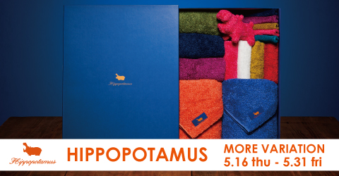 HIPPOPOTAMUS MORE VARIATION FAIR@SPITIFARO KYOTO