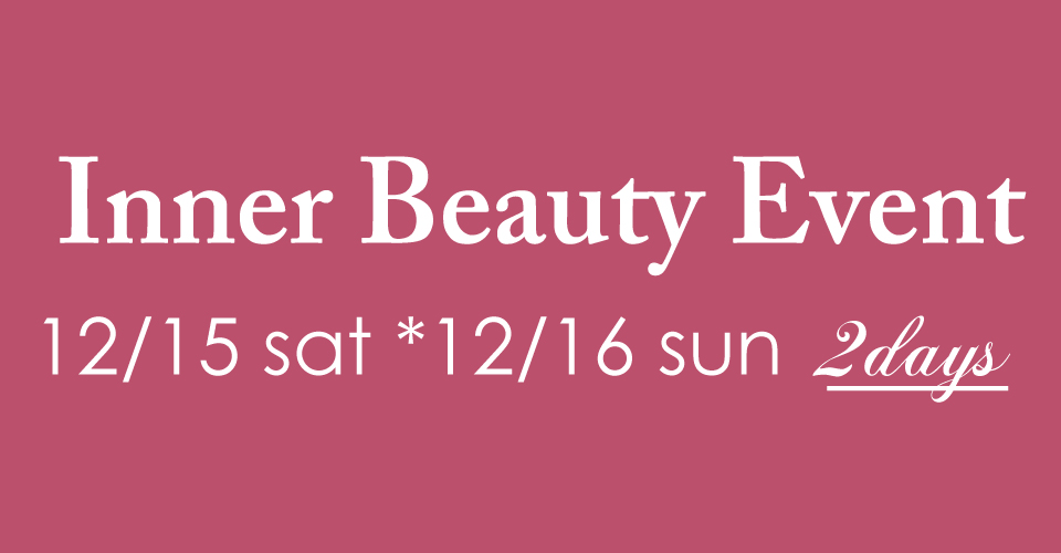 Inner Beauty Event SPITIFARO KOBE